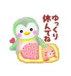 ペンギンpempem秋・冬編(個別スタンプ:18)