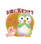ペンギンpempem秋・冬編(個別スタンプ:19)