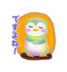 ペンギンpempem秋・冬編(個別スタンプ:21)