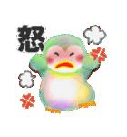 ペンギンpempem秋・冬編(個別スタンプ:24)