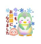 ペンギンpempem秋・冬編(個別スタンプ:31)