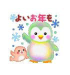 ペンギンpempem秋・冬編(個別スタンプ:32)