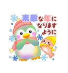 ペンギンpempem秋・冬編(個別スタンプ:35)