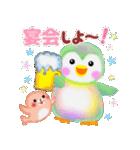 ペンギンpempem秋・冬編(個別スタンプ:36)