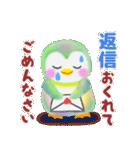 ペンギンpempem秋・冬編(個別スタンプ:37)