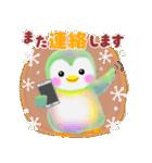 ペンギンpempem秋・冬編(個別スタンプ:38)