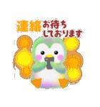 ペンギンpempem秋・冬編(個別スタンプ:39)