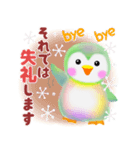 ペンギンpempem秋・冬編(個別スタンプ:40)