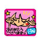 【名前】くーちゃんが使えるスタンプ。(個別スタンプ:01)