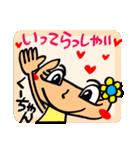 【名前】くーちゃんが使えるスタンプ。(個別スタンプ:08)