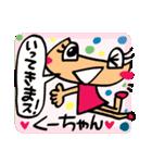 【名前】くーちゃんが使えるスタンプ。(個別スタンプ:09)