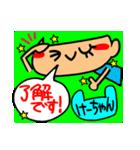 【名前】けーちゃんが使えるスタンプ。(個別スタンプ:03)