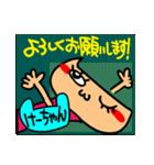 【名前】けーちゃんが使えるスタンプ。(個別スタンプ:05)