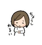 イタイちゃんの熱出たスタンプ(個別スタンプ:02)