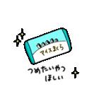 イタイちゃんの熱出たスタンプ(個別スタンプ:09)
