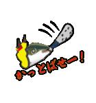 応援ぶり(香川県出身鰤18弾)(個別スタンプ:04)