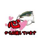 応援ぶり(香川県出身鰤18弾)(個別スタンプ:10)