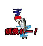 応援ぶり(香川県出身鰤18弾)(個別スタンプ:13)