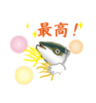 応援ぶり(香川県出身鰤18弾)(個別スタンプ:25)