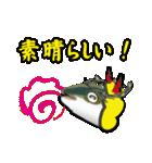 応援ぶり(香川県出身鰤18弾)(個別スタンプ:35)