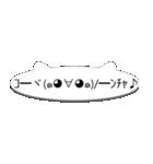 顔文字まとめ ~挨拶~(個別スタンプ:7)