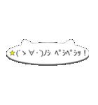 顔文字まとめ ~挨拶~(個別スタンプ:13)