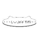 顔文字まとめ ~挨拶~(個別スタンプ:14)