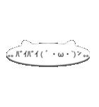 顔文字まとめ ~挨拶~(個別スタンプ:30)