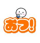 いつでも使える白いやつ【デカ文字2】(個別スタンプ:39)