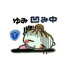 [ゆみ]の便利なスタンプ!(個別スタンプ:08)