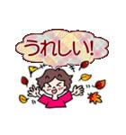 毎日使える!秋の挨拶(個別スタンプ:34)