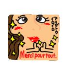 【フランス語】幸せのリアクション。SEXY(個別スタンプ:10)