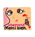【フランス語】幸せのリアクション。SEXY(個別スタンプ:12)