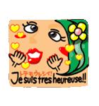 【フランス語】幸せのリアクション。SEXY(個別スタンプ:20)
