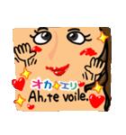 【フランス語】幸せのリアクション。SEXY(個別スタンプ:34)