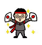 応援編 眼鏡をかけたさわやかサラリーマン4(個別スタンプ:1)