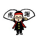 応援編 眼鏡をかけたさわやかサラリーマン4(個別スタンプ:4)