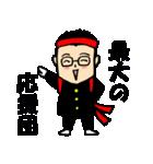 応援編 眼鏡をかけたさわやかサラリーマン4(個別スタンプ:6)