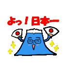 応援編 眼鏡をかけたさわやかサラリーマン4(個別スタンプ:7)