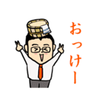 応援編 眼鏡をかけたさわやかサラリーマン4(個別スタンプ:8)