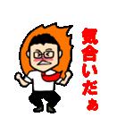 応援編 眼鏡をかけたさわやかサラリーマン4(個別スタンプ:13)