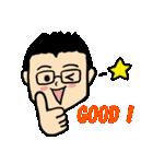 応援編 眼鏡をかけたさわやかサラリーマン4(個別スタンプ:16)