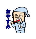応援編 眼鏡をかけたさわやかサラリーマン4(個別スタンプ:19)
