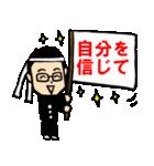 応援編 眼鏡をかけたさわやかサラリーマン4(個別スタンプ:25)