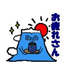応援編 眼鏡をかけたさわやかサラリーマン4(個別スタンプ:28)