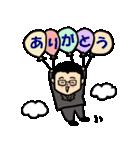 応援編 眼鏡をかけたさわやかサラリーマン4(個別スタンプ:31)