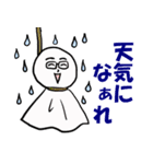 応援編 眼鏡をかけたさわやかサラリーマン4(個別スタンプ:37)