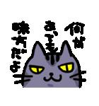 【手書き】優しい励ましのコトバ(個別スタンプ:01)