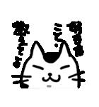 【手書き】優しい励ましのコトバ(個別スタンプ:03)