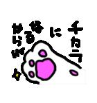 【手書き】優しい励ましのコトバ(個別スタンプ:05)